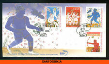 "GREECE ATHENS 2004, ""THE POWER OF WILL, ATHLETES WITH SPECIAL SKILLS"", FDC"