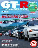 GT-R OWNERS FILE IX vol.9 with DVD R's Meeting 2019 GT-R 50th Anniversary Event