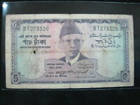 PAKISTAN 5 RUPEES 1966 P15 HOLES 326# Currency Bank Money Banknote