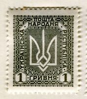 UKRAINE;  1918 early Pictorial. issue perf Mint hinged 1k. value