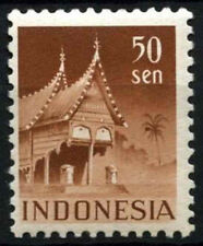 Indonesia 1949-50 SG#563B 50s Red Brown P11.5 MH #D50963