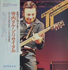 LISTEN TAKESHI TERAUCHI YOAKE NI MUKATTE OBI HARD FUZZ GARAGE PSYCH SKW 97/8
