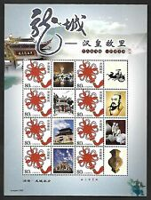 China King Hometown Special Full S/S Temple People 龍城  同心結