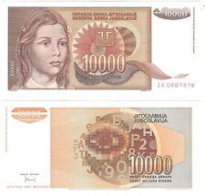 JUGOSLAVIA 10000 Dinara 1992 P-116ar UNC FIOR DI RICAMBIO ZA BANCONOTA