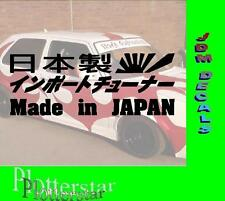 Made in Japan JDM Sticker Aufkleber oem Power fun like Shocker DUB