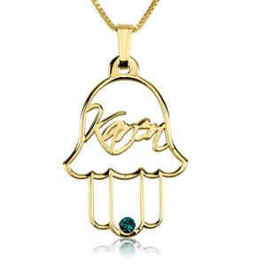 Personalized Hamsa Necklace with Swarovski Birthstone - Style Fashion Pendant