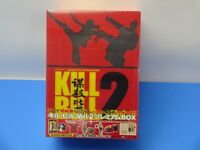 KILL BILL DVD-BOX Vol.2  Premium Limited  JAPAN UMA THURMAN Free shipping SEALD