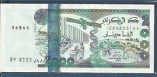 Algeria 2000 Dinars, 2011, P 144, AU-UNC