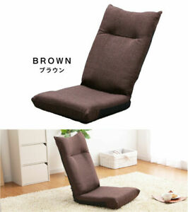 Zaisu Floor Reclining Compact Chair Kotatsu Chair in simple color Tatami From JP