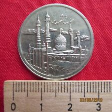 Persien - 5000 Rials 1392 - I