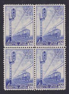 Belgium 1942 Railway Parcel Post Stamp Cob# 263 Block of 4 - MNH Superb....A7132