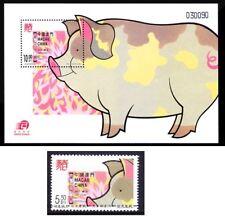 China Macau 2007 New Year of Pig stamp + S/S
