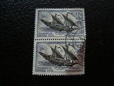 FRANCE - timbre yvert et tellier n° 1093 x2 obl (A5) stamp french