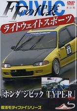 [DVD] Honda Civic Tuning & Modify EK4 EG6 EK9  B16A Type-R Spoon Japan EK EG