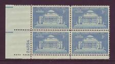 #1029 COLUMBIA UNIVERSITY. MINT PLATE BLOCK. F-VF NH!