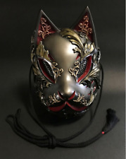 Japanese Fox Kitsune Mask Gothic Metal Red Greece sculpture Acanthus FRP Cosplay