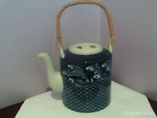 FABULOUS VINTAGE CHINESE PORCELAIN MANY FISH DESIGN TEAPOT 24 CMS TALL