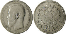 RUSSIE  ,  NICOLAS  II  ,  ROUBLE  ARGENT  1897