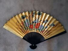 Vintage Chinese / Japanese Large Wall Fan
