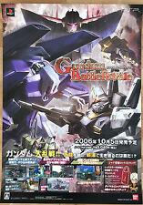 Gundam BATTLE ROYALE Raro Psp 51.5 cm X 73 Cartel Promo Japonés