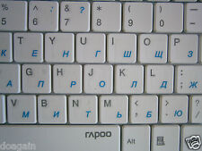 Russian Standard TRANSPARENT Keyboard Stickers BLUE Letters Fast Free Postage