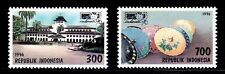 INDONESIA ARTE . ARQUITECTURA 1996 1447/48 2v.