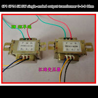 5K 3W Single-ended 6P1 6P14 Tube Amp Output Import Z11 Output Audio Transformer