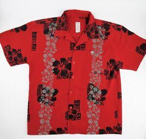 Body Glove Hawaiian Shirt Short Sleeve size XL Maroon Hibiscus
