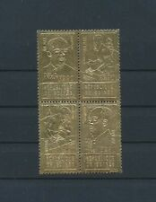 LL93433 Guinea air mail Mao & table tennis block of 4 MNH