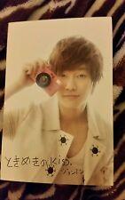Boyfriend jeongmin be my shine japan jp official photocard kpop K-pop