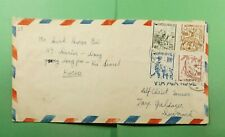 DR WHO KOREA AIRMAIL TO DENMARK  f64156