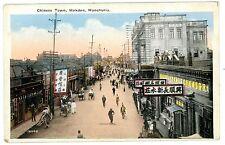Mukden Manchuria China -STREET SCENE IN CHINESE TOWN- Postcard