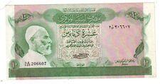 Libya Libia 10 dinari 1980 BB/SPL  F/XF    lotto 600