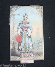 old China image card, a chinese lady