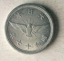1941 JAPAN 5 SEN - AU/UNC - WW2 Excellent Uncommon Coin - Lot #L26