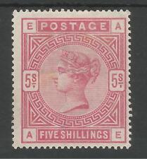 SG180 1884 QV 5/- ROSE (AE)   FRESH MOUNTED MINT CAT £1100