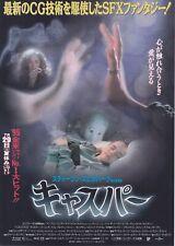 CASPER:Christina Ricci-Japanese  Mini Poster Chirash