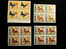 Vietnam Blocks of 4 Stamp Set Scott J21-J24 Mnh