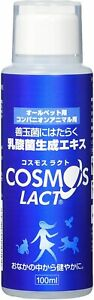 COSMOS LACT 100ml a healthy microflora for pet From Japan