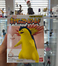 BANDAI Pokemon Scale World 1/20 Figure Johto NEW Typhlosion Ships From USA!