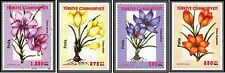 TURKEY 2000, PERMANENT POSTAGE STAMPS WITH THEME OF FLOWERS, MNH