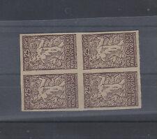 SLOVENIA,25 para,rare proof,thin carton paper,bloc of 4