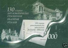 2009 Rapporti diplomatici - Bulgaria - black print imp.