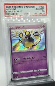 Dedenne 250/190 - Shiny Pokemon - Shiny Star V - S4a - PSA 10 - Pop 1