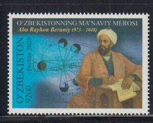 UZBEKISTAN Abu Rayhon Berunyi, Astronomer MNH stamp