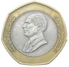 Jordan 1/2 dinar 1997 1417 KM#63 Hussein (2806) Bi-metallic coin
