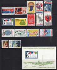 US 1966 Complete Commemorative Year Set of 17, 1306-1322 w/ 1311 SS - MNH*