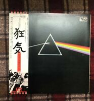 PINK FLOYD DARK SIDE OF THE MOON EMI EMS-80324 Japan OBI VINYL LP