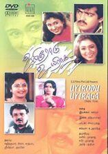 Uyirodu Uyiraga (Tamil DVD) (No Subtitles) (Brand New Original DVD)