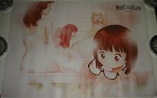 Cave Official Goods Death Smiles B1 Ofuro Poster for Bath Room GENUINE